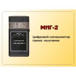 Миг-2