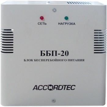 ББП-20 исп. 1