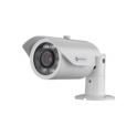 PVF-IR540SD(2.8-12)WHITE