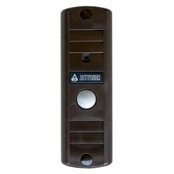AVP-506 (NTSC)