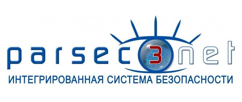 ПО ParsecNET 3